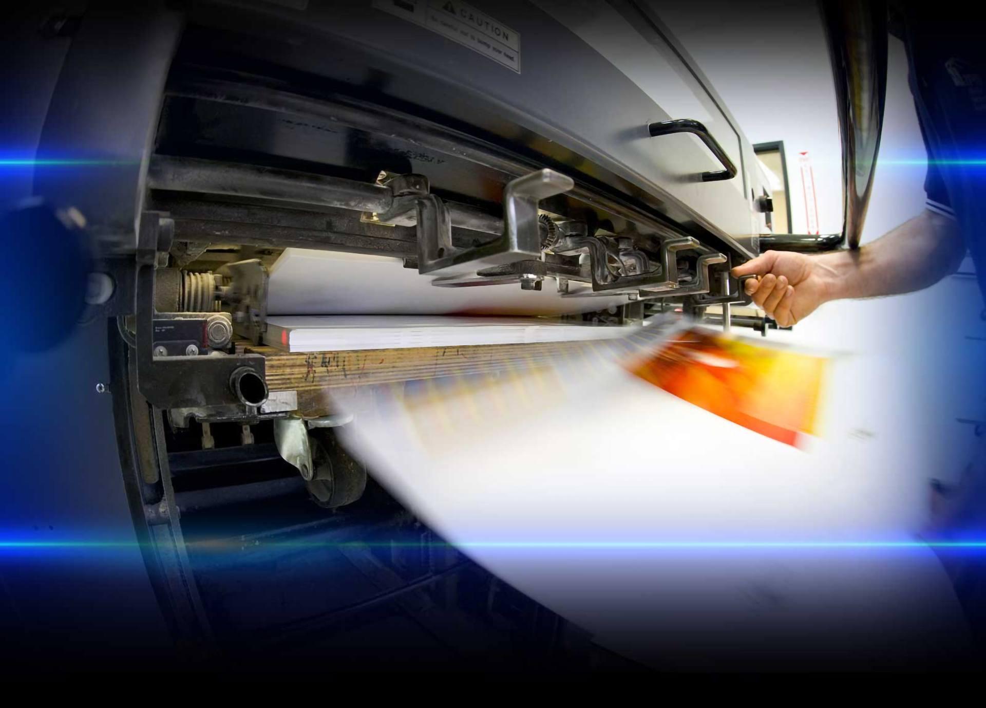 Offset-Digital-Printing-Press